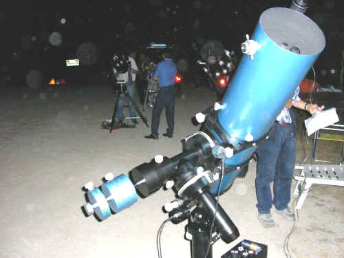 starparty2004.jpg (51225 byte)